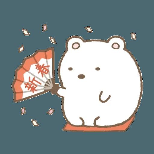 sumikkogurashi-winter - Sticker 7