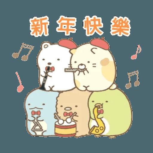 sumikkogurashi-winter - Sticker 10