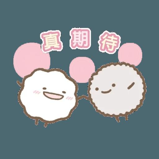 sumikkogurashi-winter - Sticker 23
