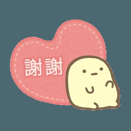 sumikkogurashi-winter - Sticker 6