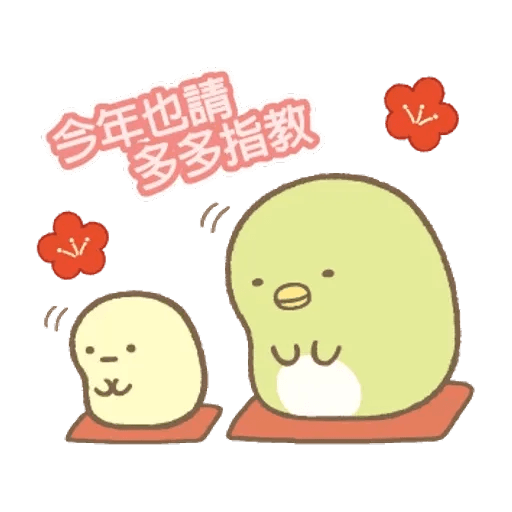 sumikkogurashi-winter - Sticker 9