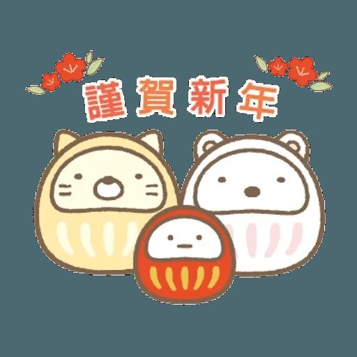 sumikkogurashi-winter - Sticker 18