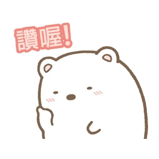 sumikkogurashi-winter - Sticker 2