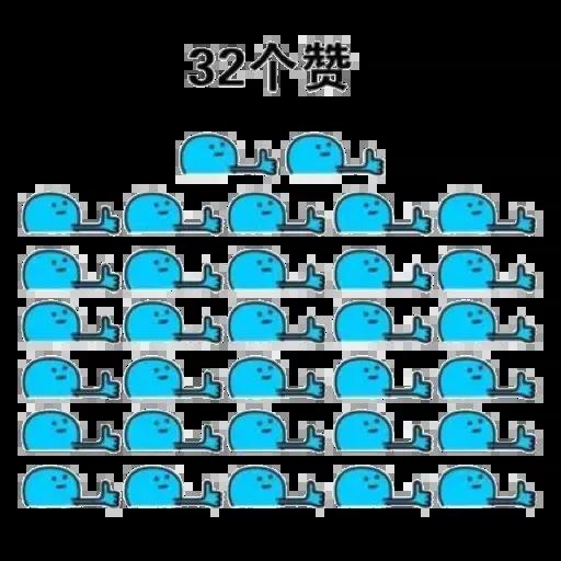 本宝宝 赞赞 - Sticker 13