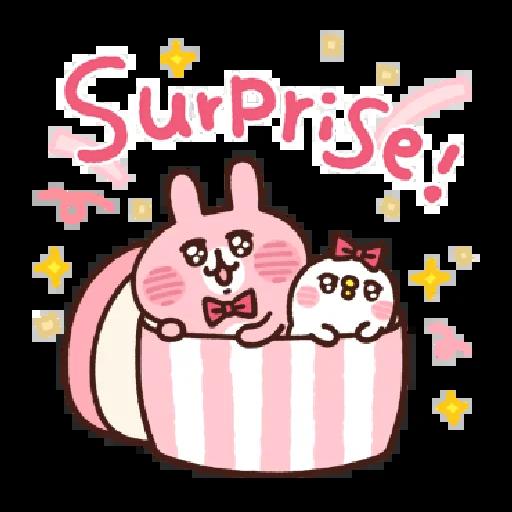 兔兔與P座 - Sticker 17