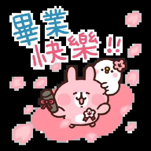 兔兔與P座 - Sticker 22