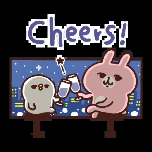 兔兔與P座 - Sticker 12