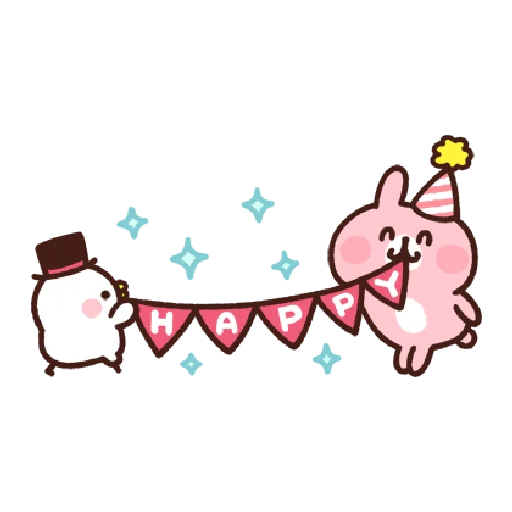 兔兔與P座 - Sticker 6