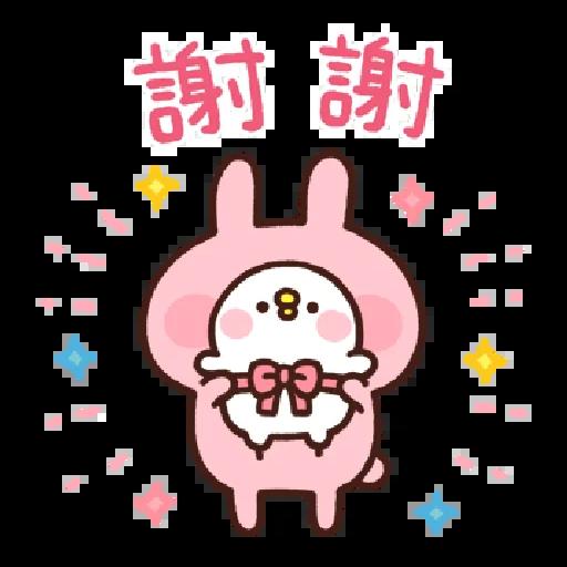 兔兔與P座 - Sticker 20