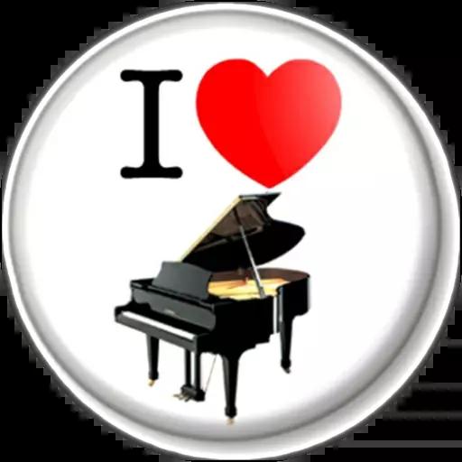 Piano - Sticker 26
