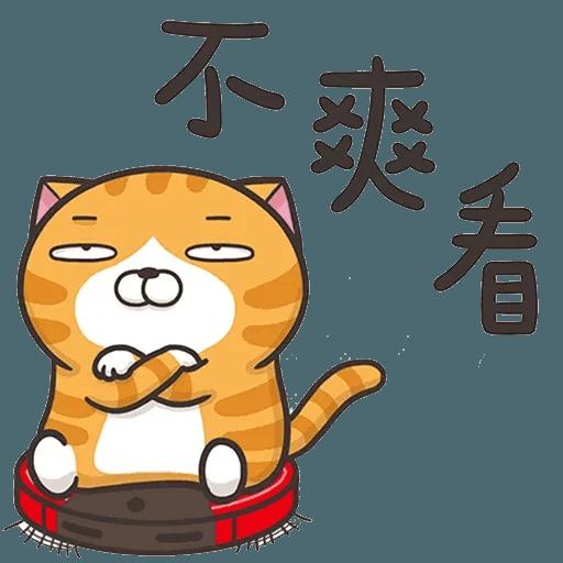 白爛貓4 - Sticker 4