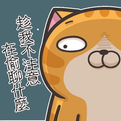 白爛貓4 - Sticker 1