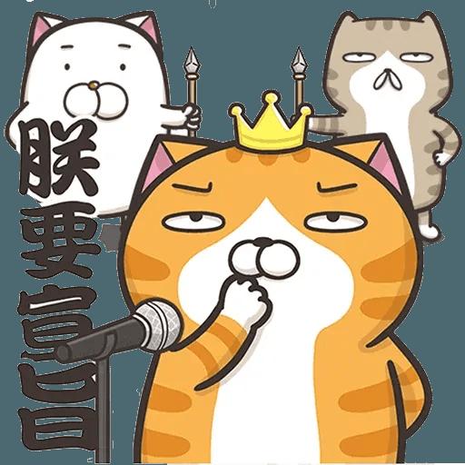 白爛貓4 - Sticker 2