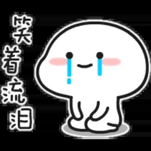 quby - Sticker 27