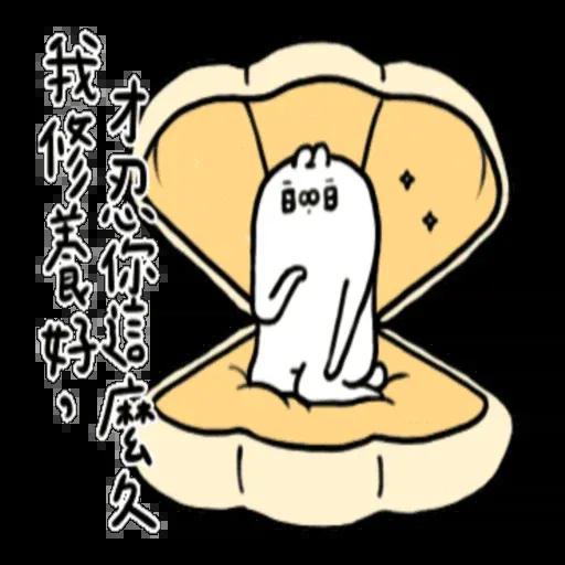 Rabbittt - Sticker 22