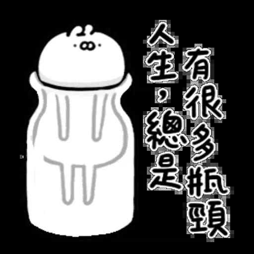Rabbittt - Sticker 13