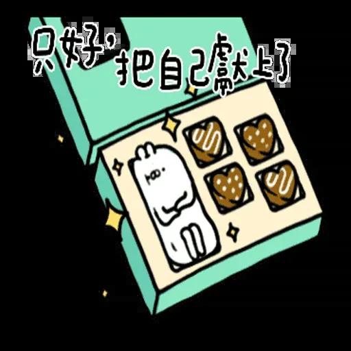 Rabbittt - Sticker 12