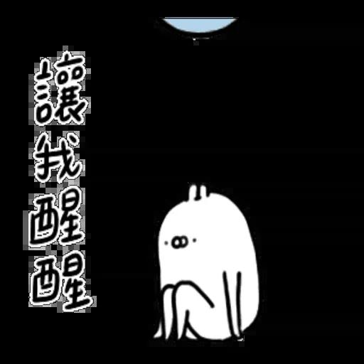 Rabbittt - Sticker 15