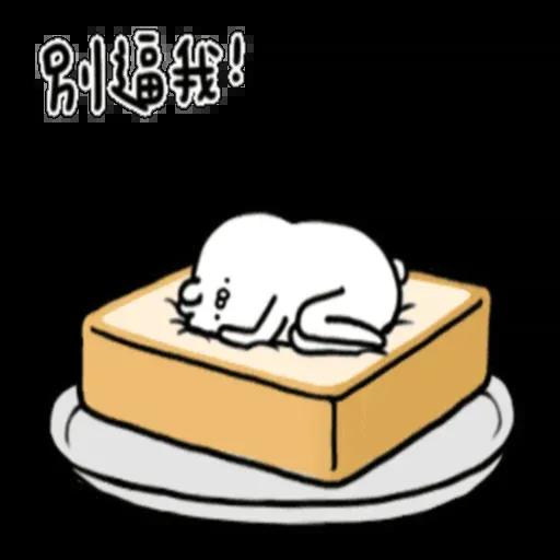 Rabbittt - Sticker 11