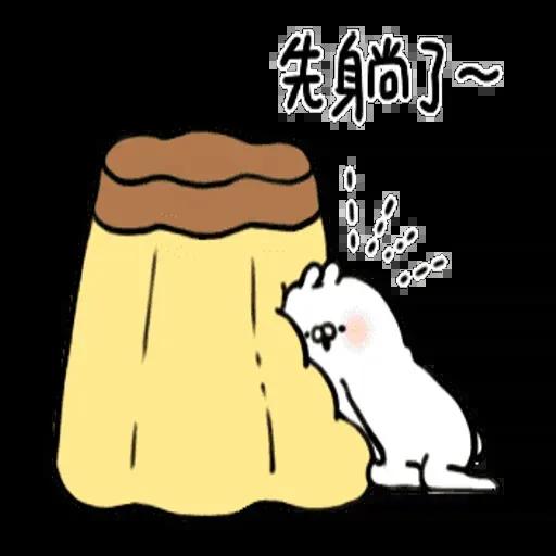 Rabbittt - Sticker 16