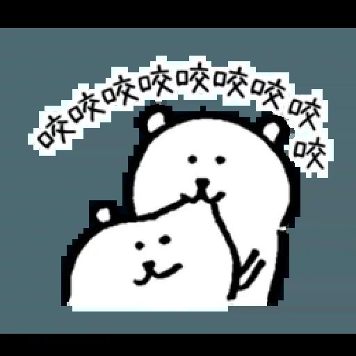 Joke bear lub - Sticker 1
