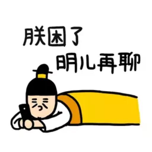 jjjj - Sticker 22