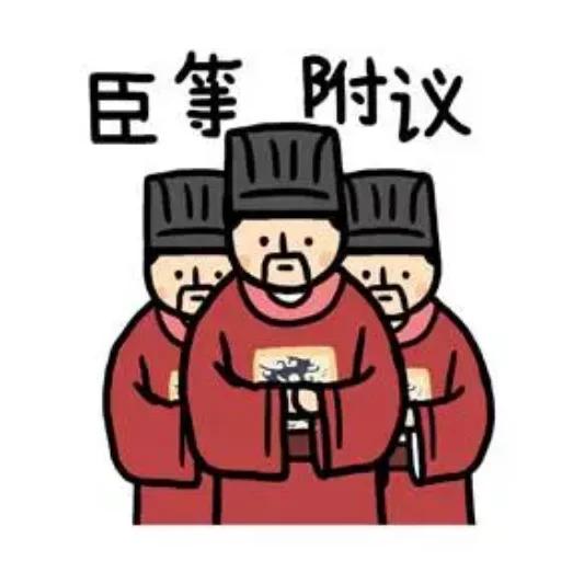 jjjj - Sticker 30