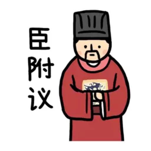 jjjj - Sticker 29