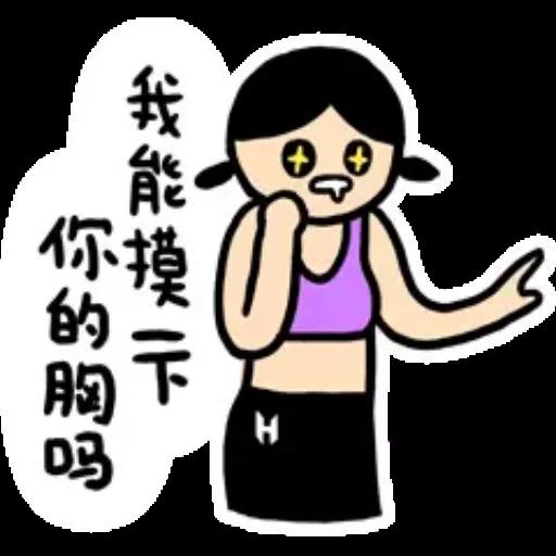 jjjj - Sticker 2
