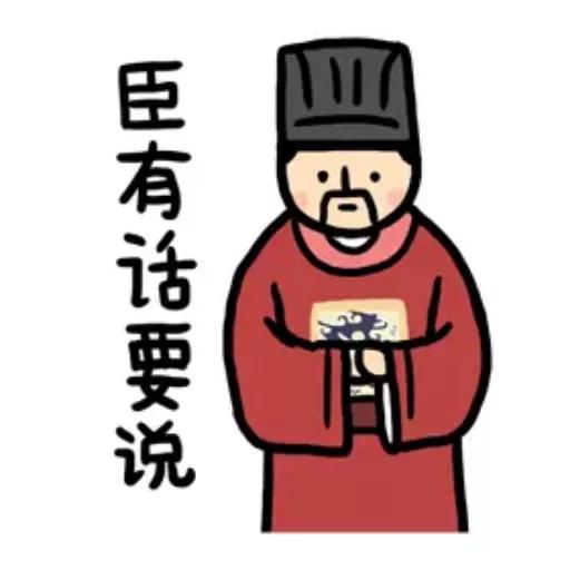 jjjj - Sticker 25