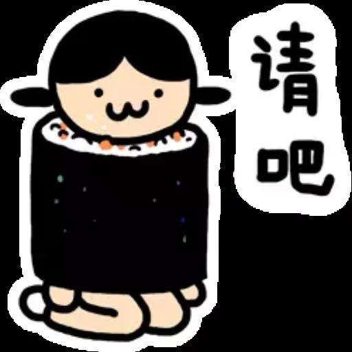 jjjj - Sticker 11