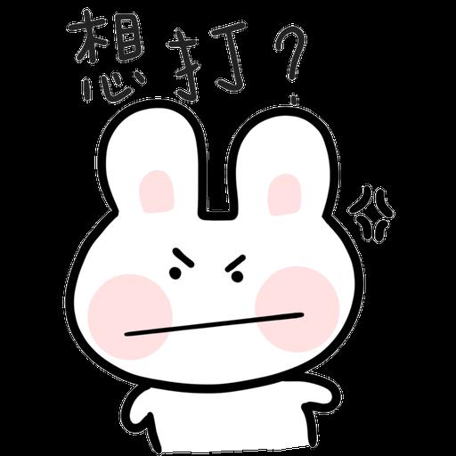 Bubu3 - Sticker 5