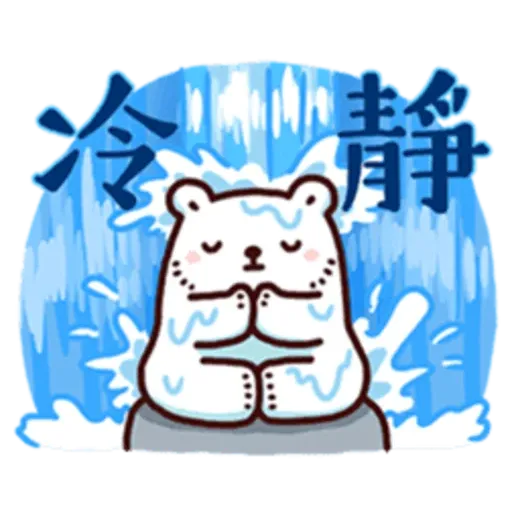 Bear - Sticker 25