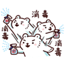 Bear - Tray Sticker