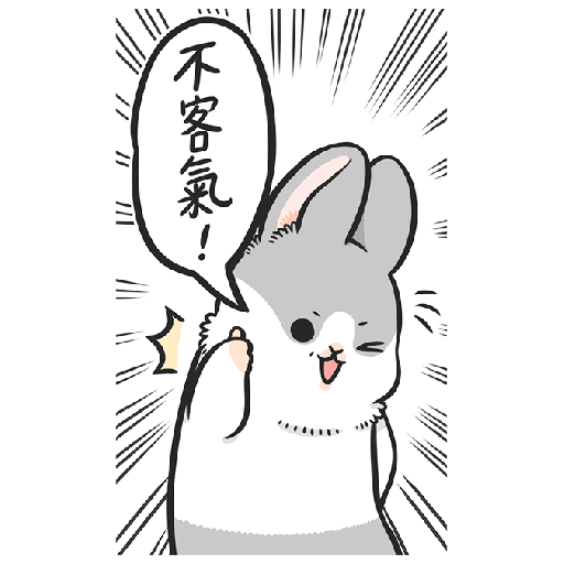 ㄇㄚˊ幾兔5 OK, No  - Sticker 4