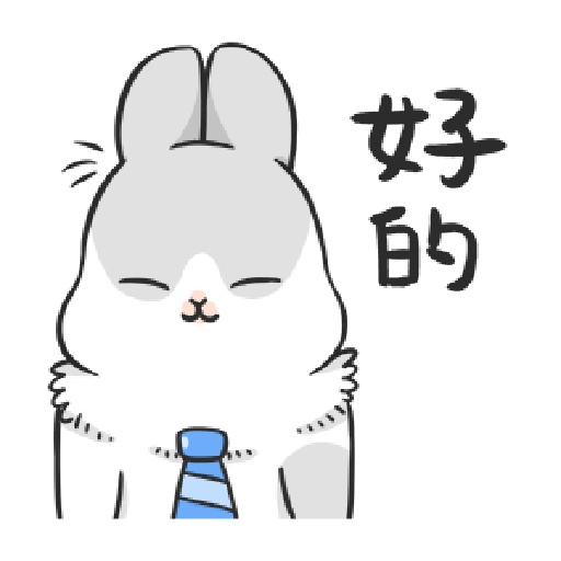 ㄇㄚˊ幾兔5 OK, No  - Sticker 14