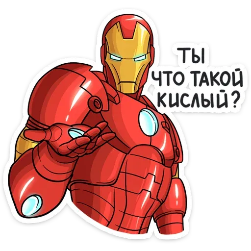 avengers - Sticker 4