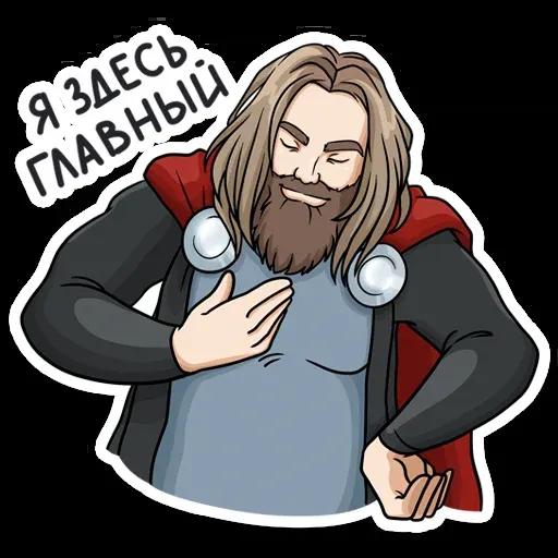 avengers - Sticker 27