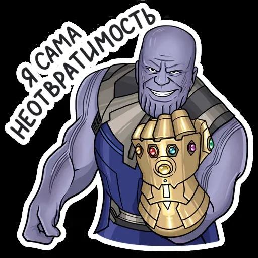 avengers - Sticker 1