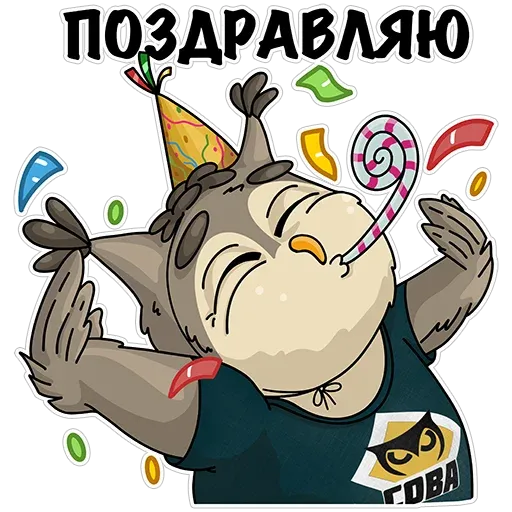 Owl - Sticker 20