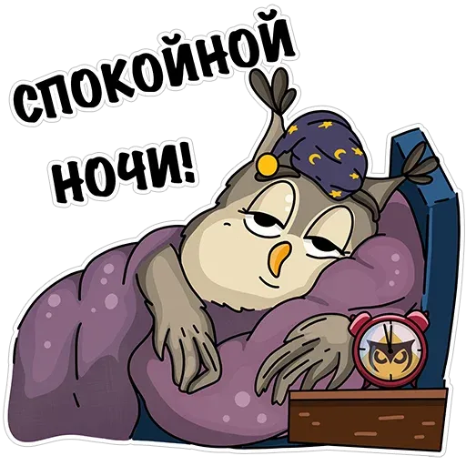 Owl - Sticker 23