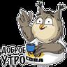 Owl - Tray Sticker
