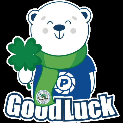 Polar Poby Bear 1 - Sticker 13