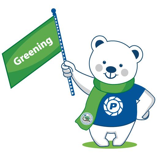 Polar Poby Bear 1 WhatsApp Stickers - Stickers Cloud