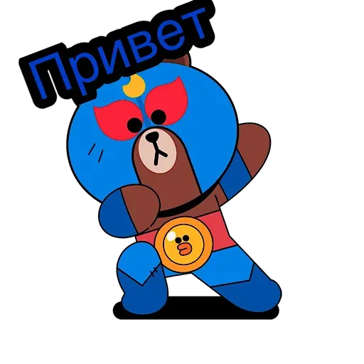 Пр - Sticker 1