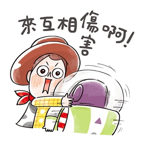 Toy story 2 - Sticker 5