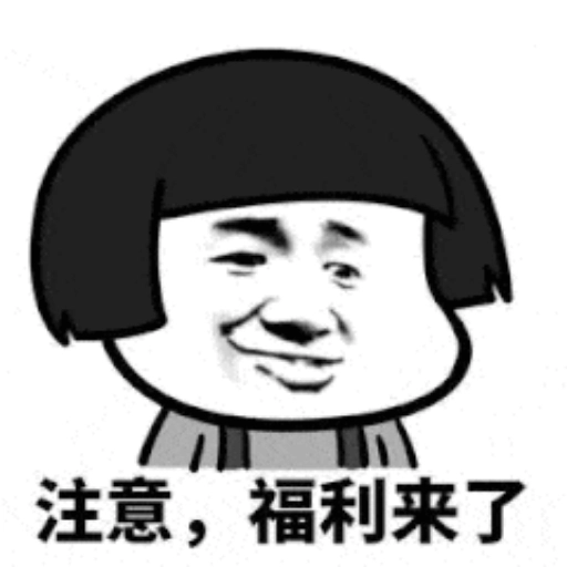 ??? - Sticker 2
