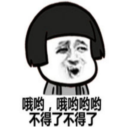 ??? - Sticker 3