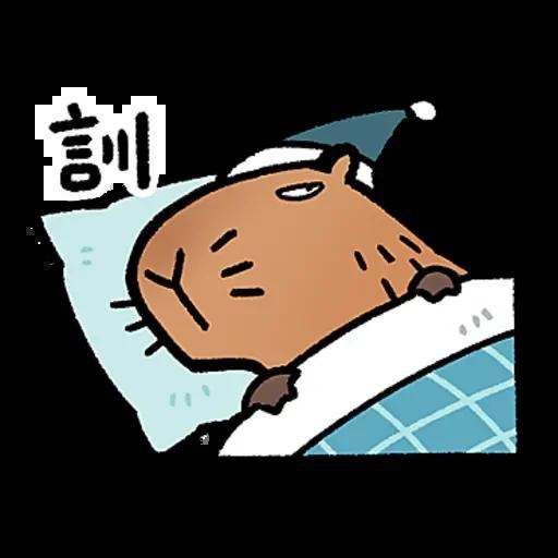 水豚卡皮與芭樂 - Sticker 5
