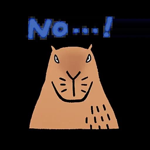 水豚卡皮與芭樂 - Sticker 7